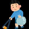 gomihiroi_boy