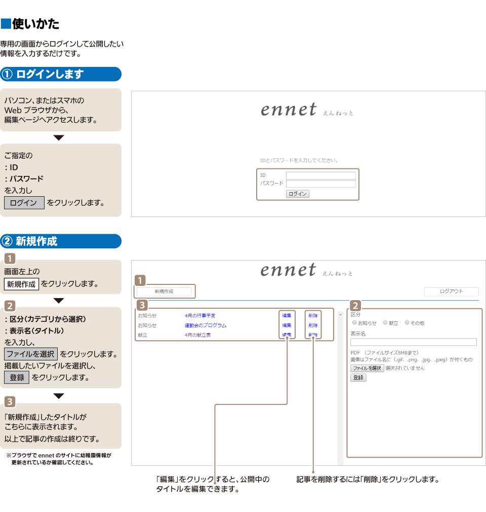 onecoin_print_manual