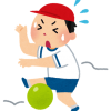 undou_onchi_boy
